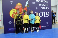Московские звезды ушу 2019г