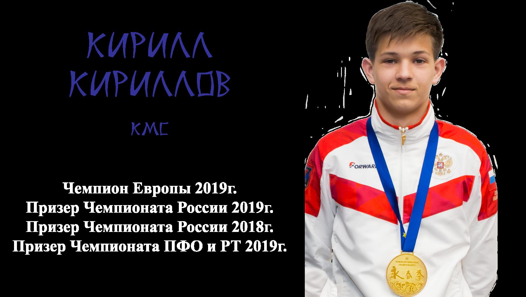 kirillovk